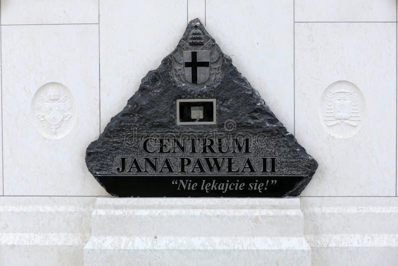 教宗若望保禄二世的中心 克拉科夫, Lagiewniki 库存照片