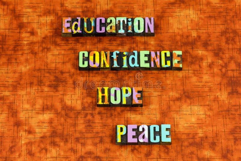 教育信心希望和平喜悦活版 库存照片