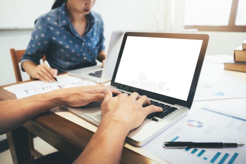 教育和企业配合概念 免版税库存照片