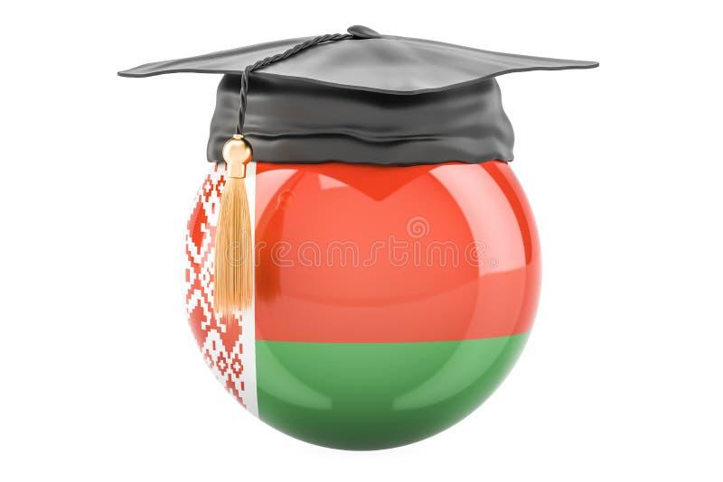 教育和研究在白俄罗斯概念, 3D翻译 库存例证