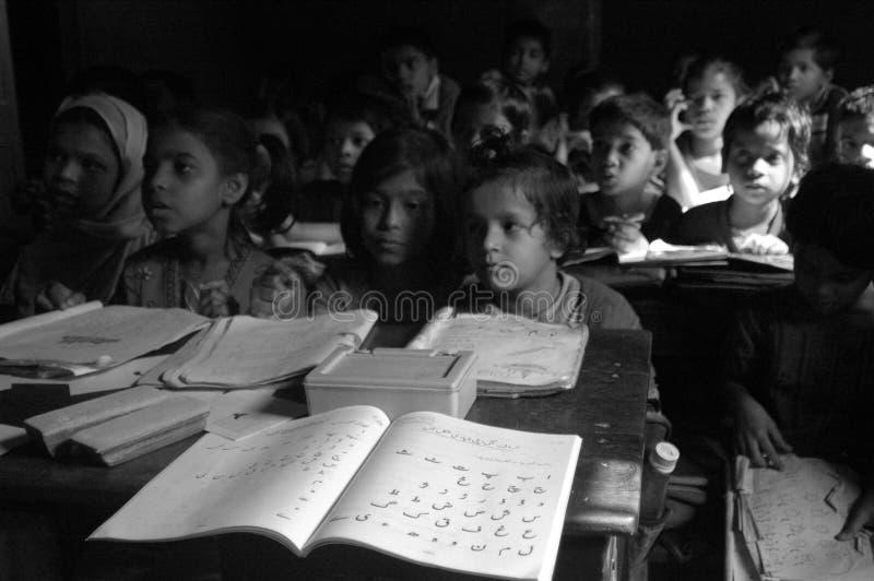 教育穆斯林 库存图片