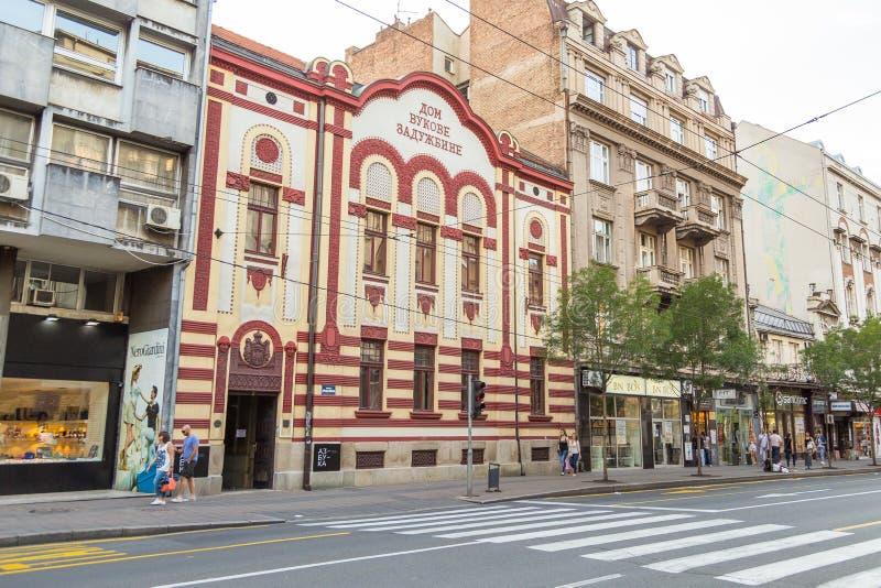 教育部的大厦在贝尔格莱德,塞尔维亚 免版税图库摄影