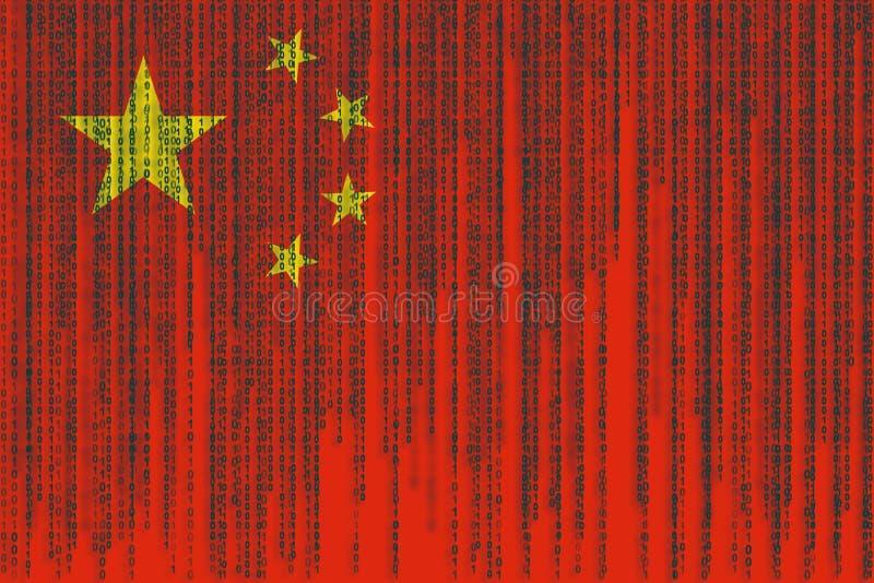 数据保护中国旗子 脊椎下垂与二进制编码 库存例证