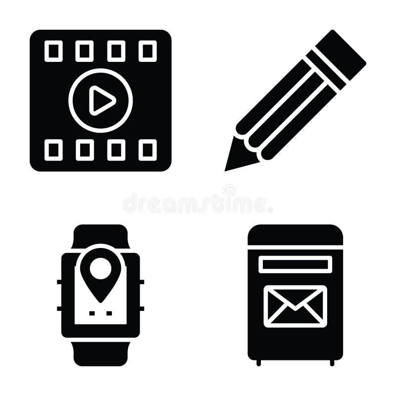 数据通信的象包装 向量例证