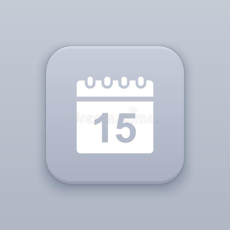 数据,日历按钮,最佳的传染媒介 向量例证