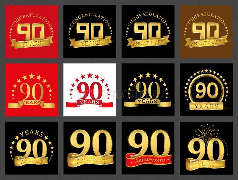 数集九十90年庆祝设计 您的生日聚会的周年金黄数字模板元素 向量例证