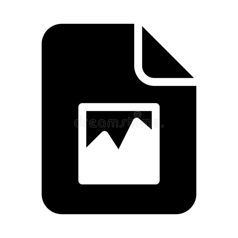文件图象纵的沟纹象 库存例证
