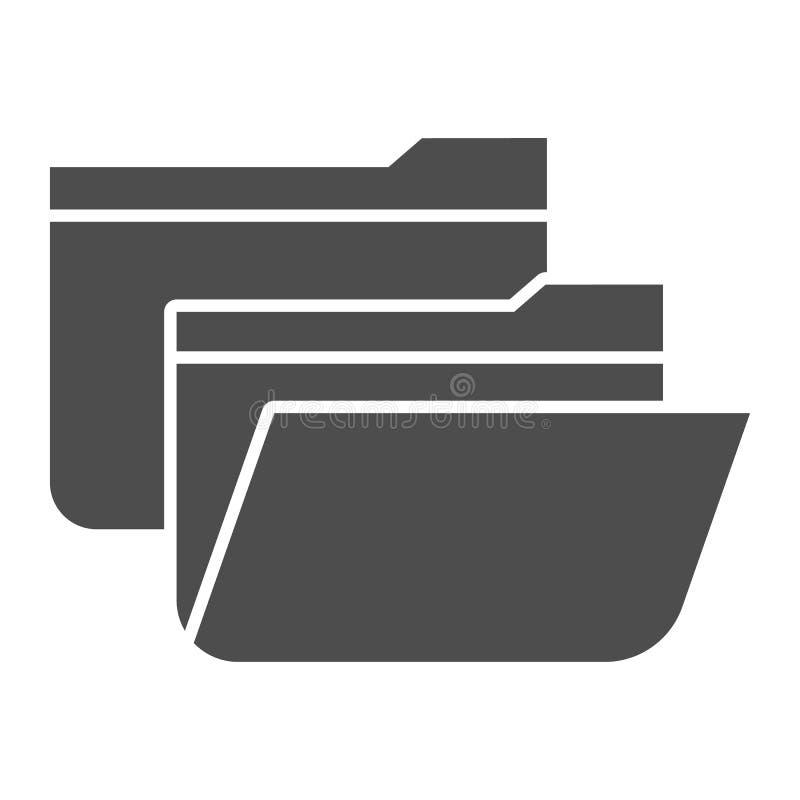 文件夹坚实象 两个文件夹在白色隔绝的传染媒介例证 计算机文件夹纵的沟纹样式设计,被设计 皇族释放例证