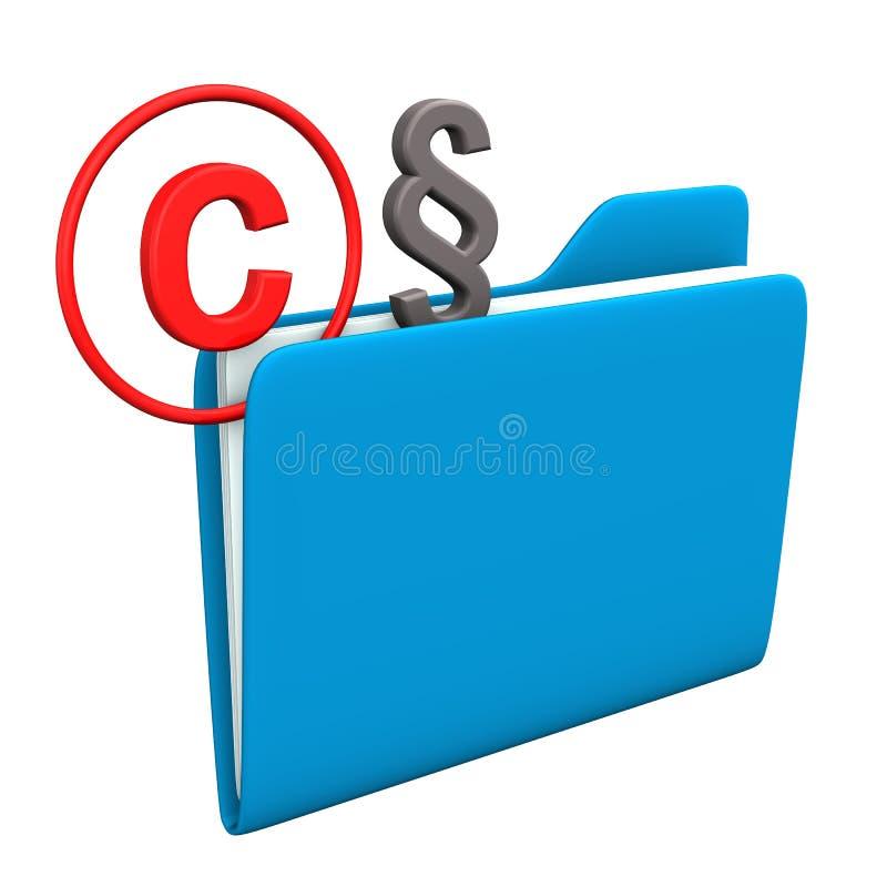 文件夹版权段 向量例证