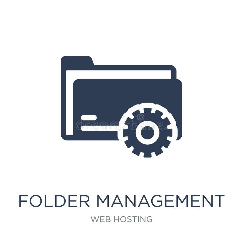 文件夹管理象 时髦平的传染媒介文件夹管理ico 向量例证