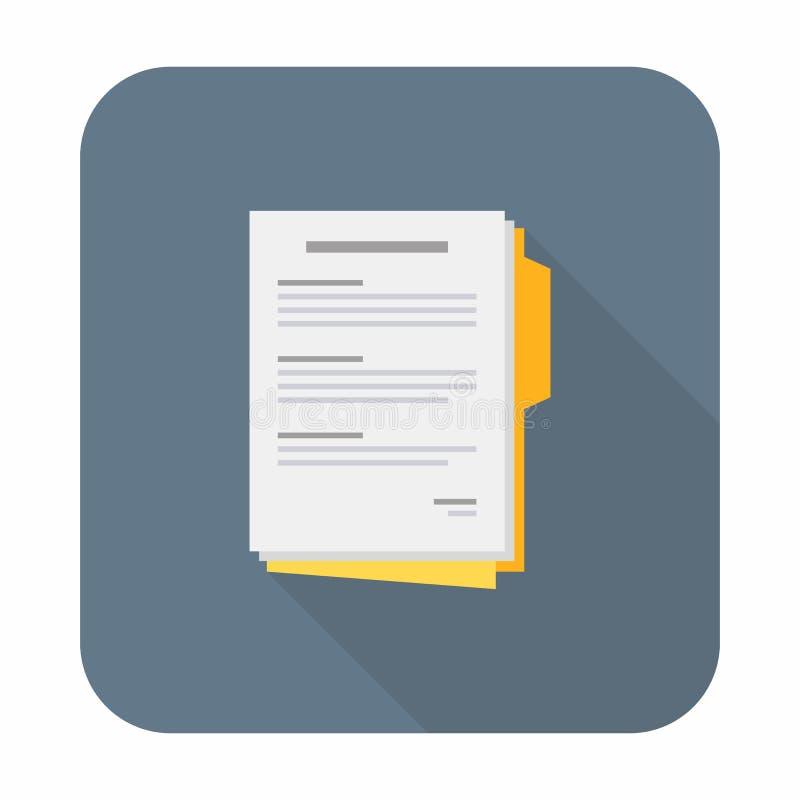 文件,合同纸,传染媒介,平的象 库存例证