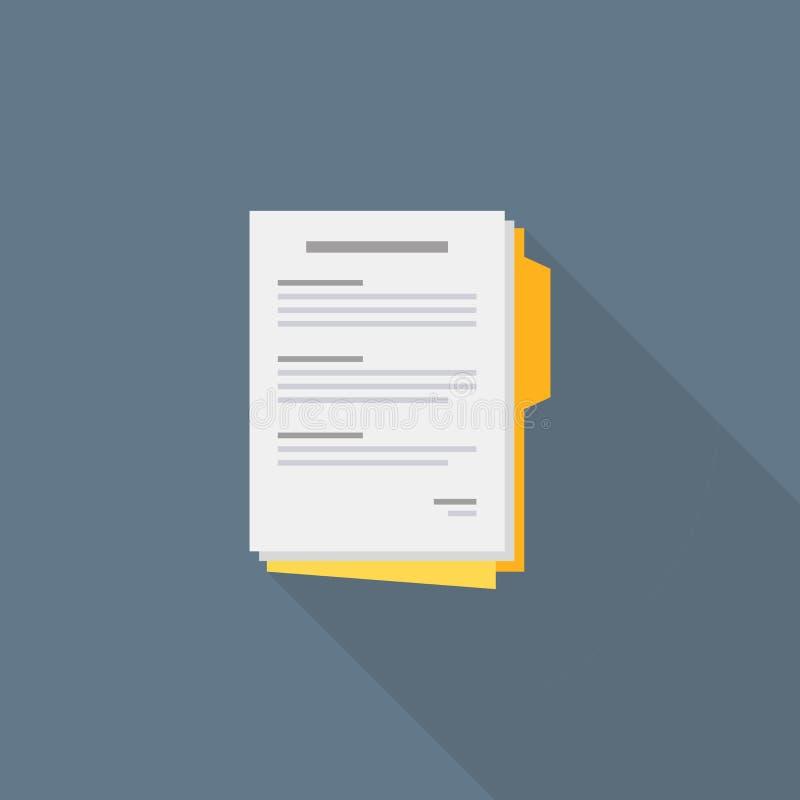 文件,合同纸,传染媒介,平的象 向量例证