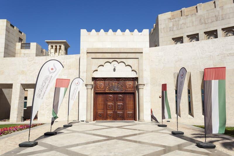 文化和科学协会在迪拜 库存图片