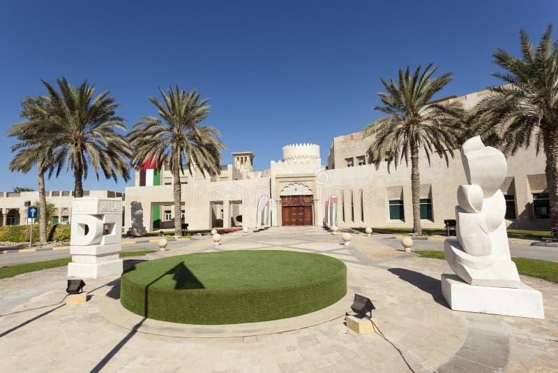 文化和科学协会在迪拜 免版税库存图片