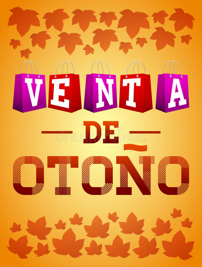 文塔de otono -秋天销售西班牙文本传染媒介印刷术海报 向量例证