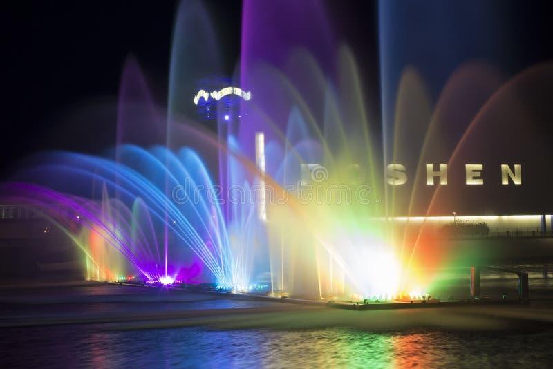 Download 文尼察喷泉 图库摄影片. 图片 包括有 照亮, 蓝色, 夜间, 蓝蓝, 乐趣, 目的地, beautifuler - 72370772