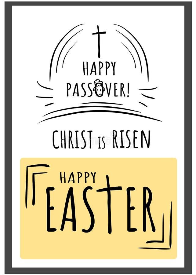 文本基督上升,愉快的复活节和逾越节与十字架 库存例证