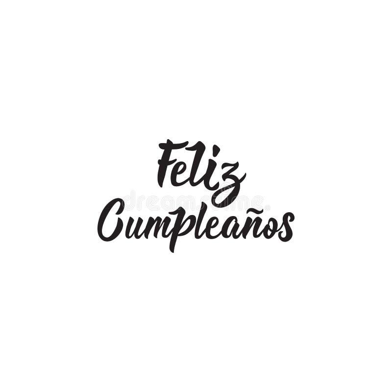 文本用西班牙语:生日快乐 书法传染媒介例证 向量例证