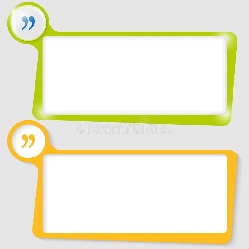 文本的箱子与引号 向量例证