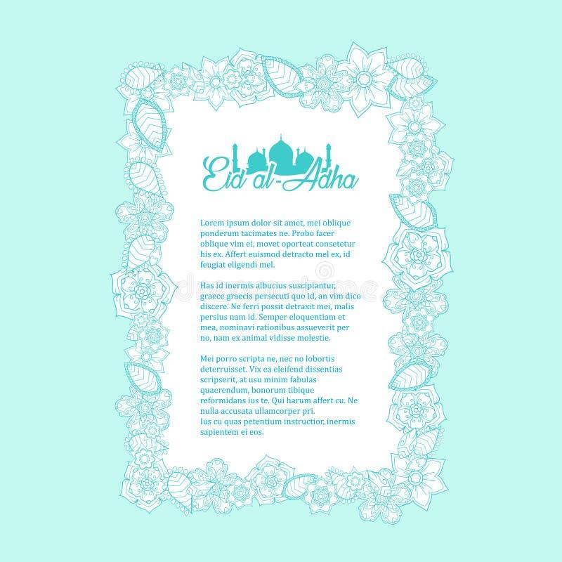 文本Eid UlAdha伊斯兰教的书法在花卉装饰的 Vec 免版税库存图片