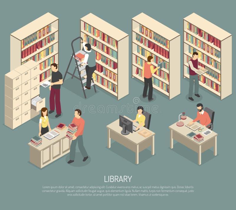 文件图书馆档案内部等量例证 向量例证