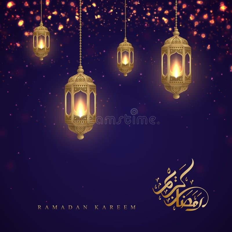 斋月与阿拉伯书法和金黄灯笼的kareem背景 与一个发光的垂悬的灯笼的贺卡背景 皇族释放例证