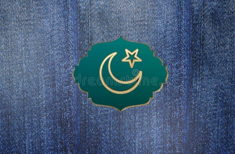 斋月是伊斯兰历穆斯林的一个第九个月互相招呼,当斋月开始通过说'斋月穆巴拉克' 向量例证