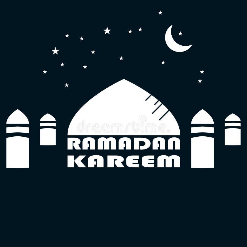 斋月现在装载的Kareem 伊斯兰教的设计清真寺圆顶 向量例证