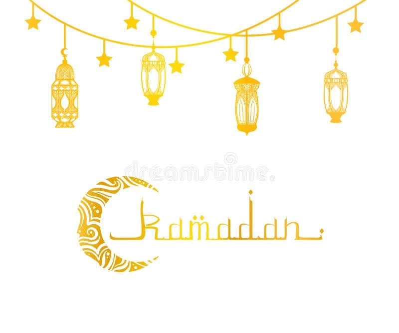 斋月穆巴拉克和Kareem贺卡、金黄阿拉伯书法和传统灯笼导航例证 库存例证