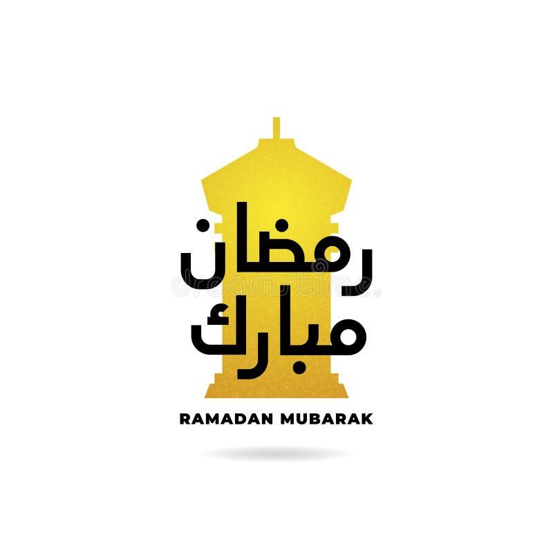 斋月穆巴拉克商标徽章例证 与传统灯笼背景设计的阿拉伯书法文本 库存例证