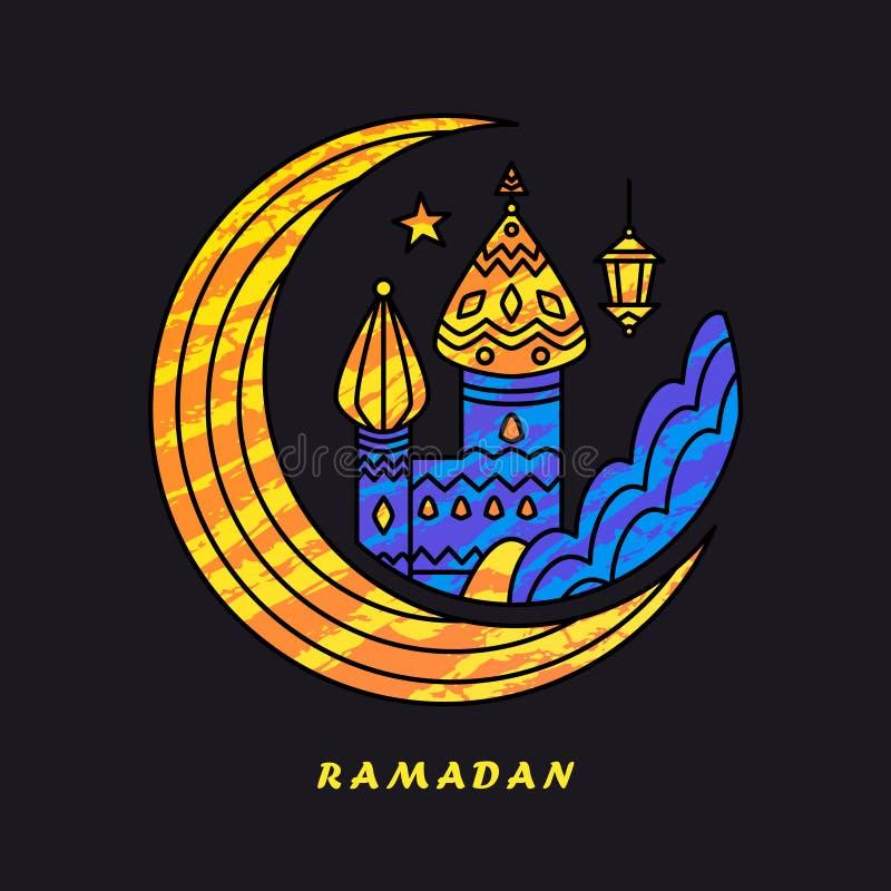 斋月阿拉伯回教伊斯兰教的庆祝招呼的回教 皇族释放例证