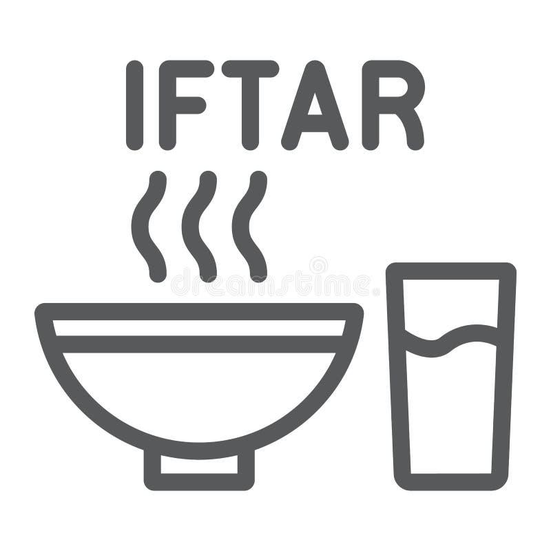 斋月iftar线象,食物和阿拉伯人,膳食标志,向量图形,在白色背景的一个线性样式 皇族释放例证
