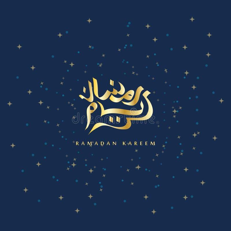 斋月kareem与阿拉伯书法的设计卡片 皇族释放例证