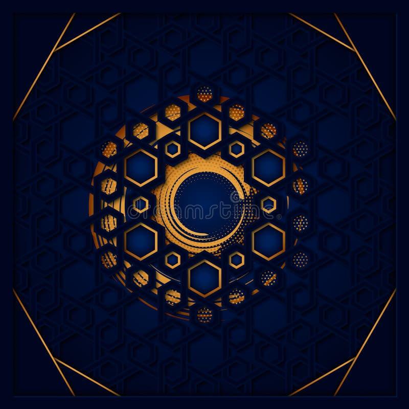 斋月Kareem传染媒介与金月亮和几何阿拉伯样式的贺卡设计 库存例证