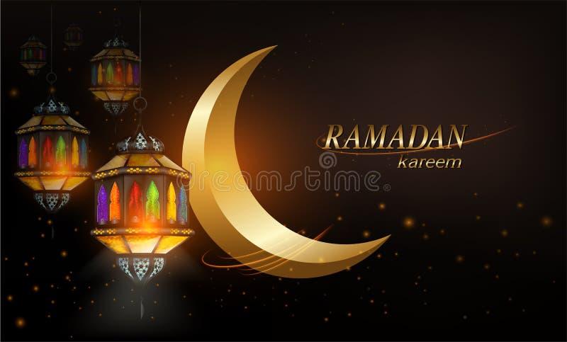 斋月Kareem或Eid穆巴拉克与斋月灯、月亮和星灯笼的贺卡在宗教圣洁回教回教宴餐  库存例证