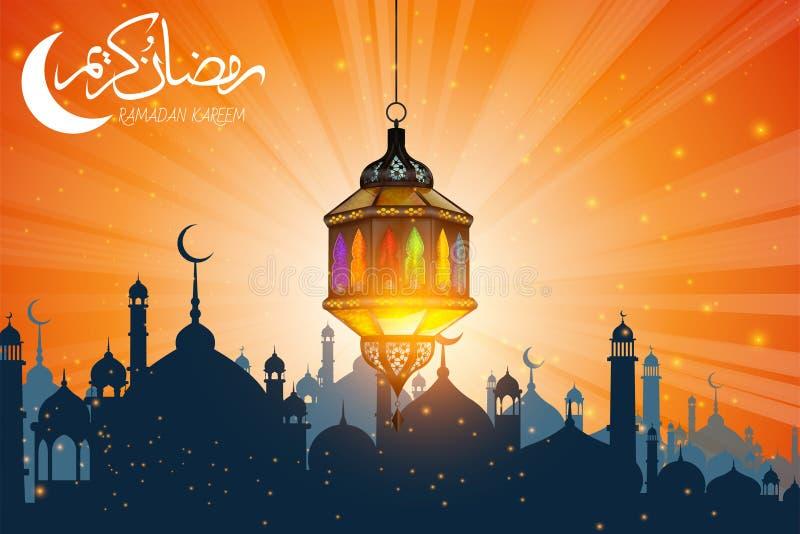 斋月Kareem或Eid穆巴拉克与斋月灯、月亮和星灯笼的贺卡在宗教圣洁回教回教宴餐  皇族释放例证