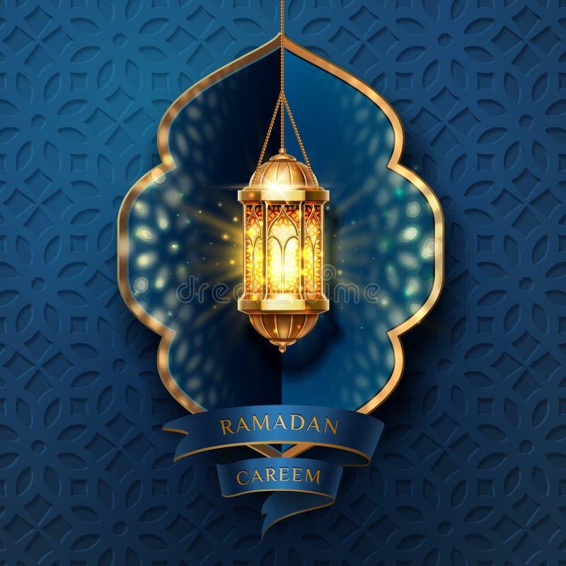 斋月kareem,eid卡片设计的穆巴拉克光 皇族释放例证