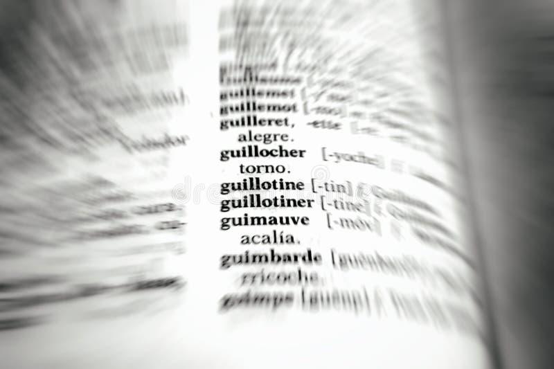 断头台:法国-西班牙的字典 免版税库存图片