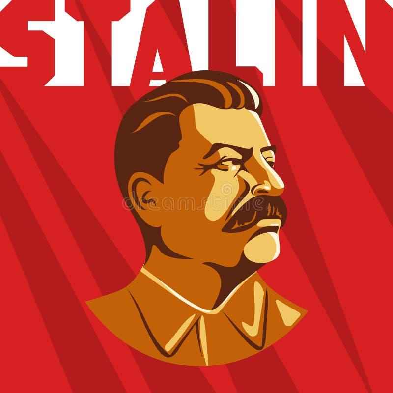 斯大林画象  海报风格化苏维埃式 苏联的领导 俄国革命标志 皇族释放例证