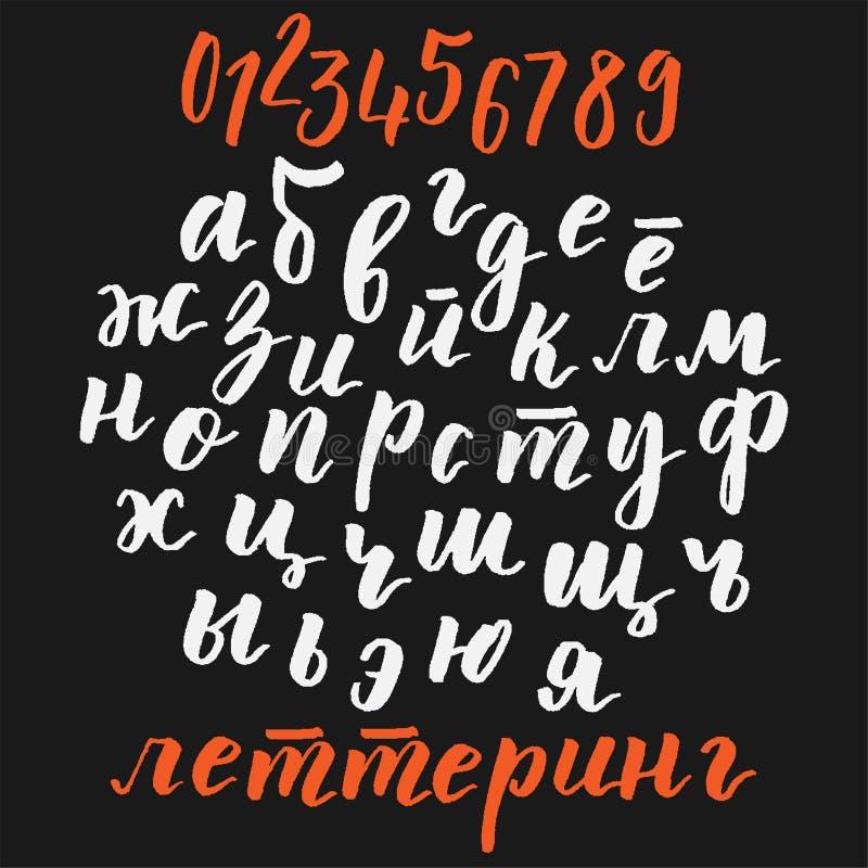 斯拉夫语字母的书法字母表 皇族释放例证
