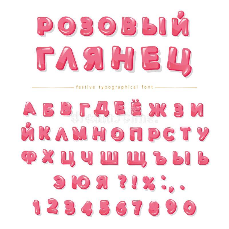 斯拉夫语字母的光滑的桃红色字体 动画片信件和数字 完善在华伦泰s天,女孩的魅力设计 皇族释放例证