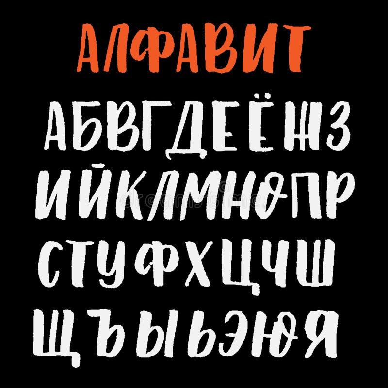 斯拉夫语字母的大写字母表 向量例证