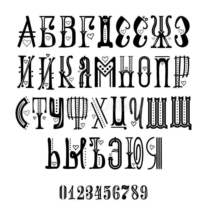斯拉夫语字母的字体 快乐的套印刷术的信件,您能为您的设计使用 库存例证
