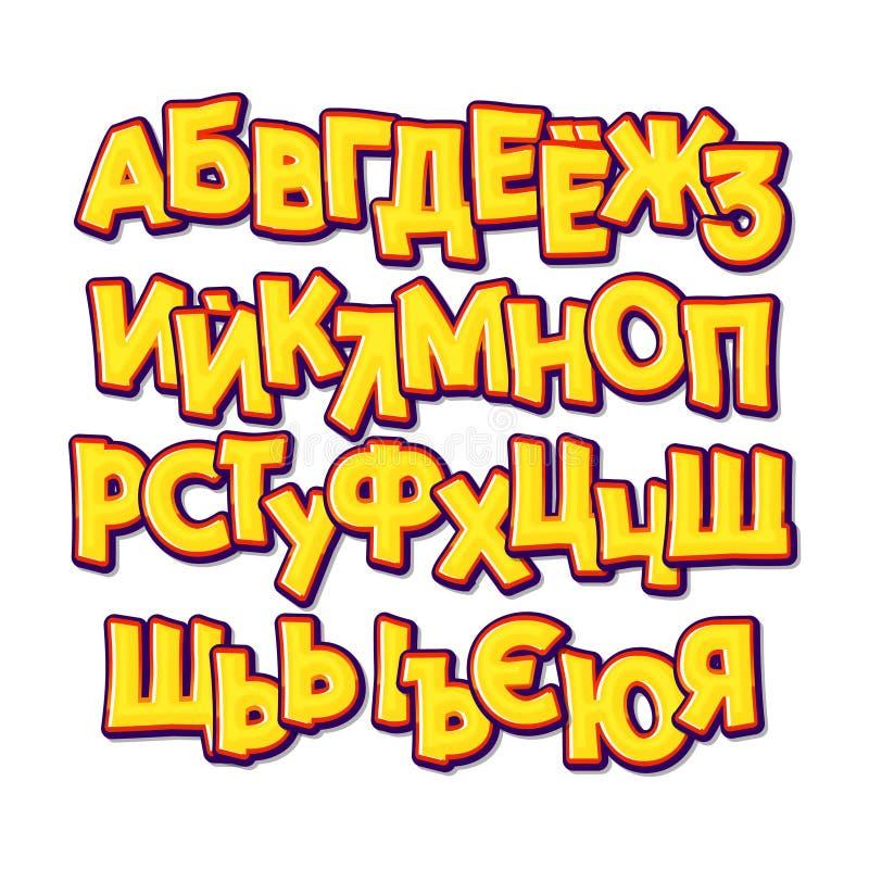 斯拉夫语字母的字体3d 快乐的套印刷术的信件,您能为您的设计使用 库存例证