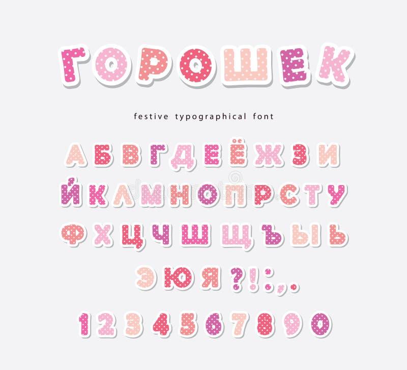 斯拉夫语字母的粉红彩笔圆点字体 纸保险开关ABC信件和数字 女孩的滑稽的字母表 向量例证