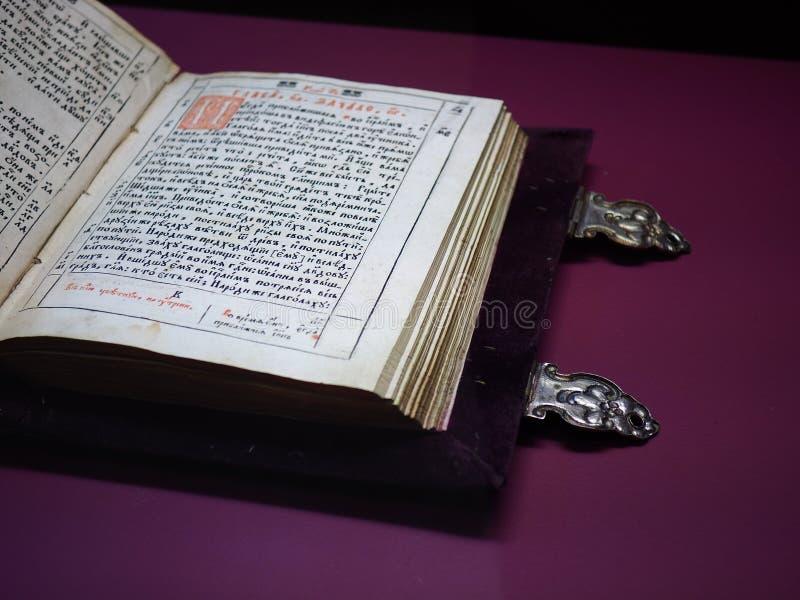 斯拉夫语字母的老中世纪书 库存照片
