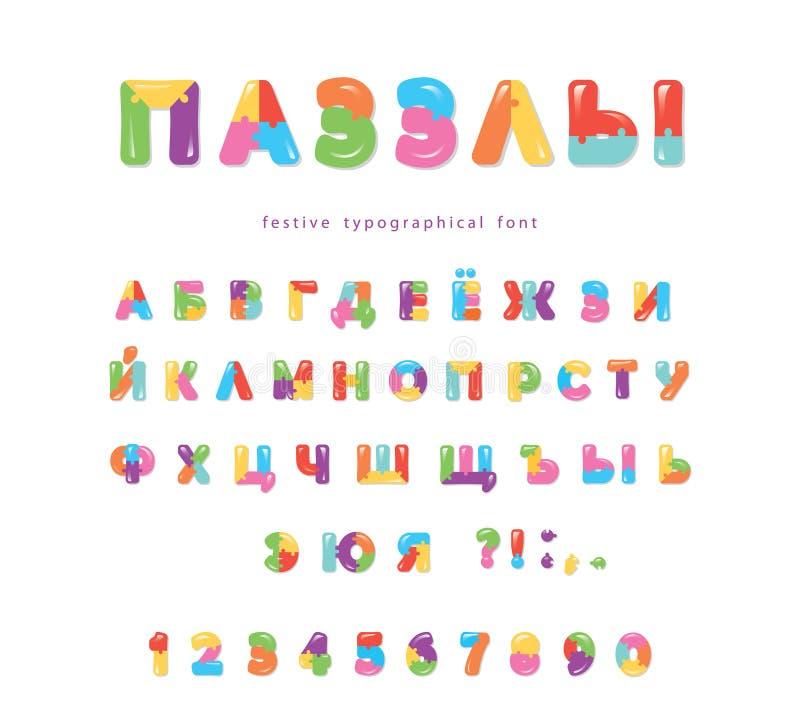 斯拉夫语字母的难题字体 ABC五颜六色的创造性的信件和数字 对于孩子 向量例证
