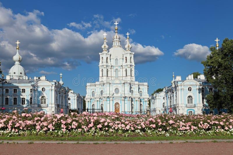 斯莫尔尼宫大教堂 免版税库存照片