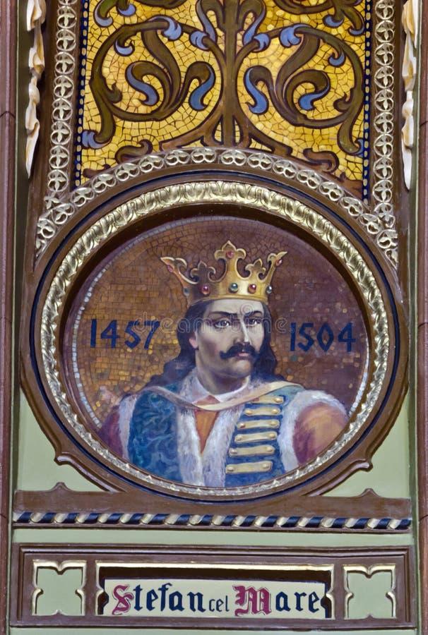 斯蒂芬了不起,摩尔达维亚王子 库存照片