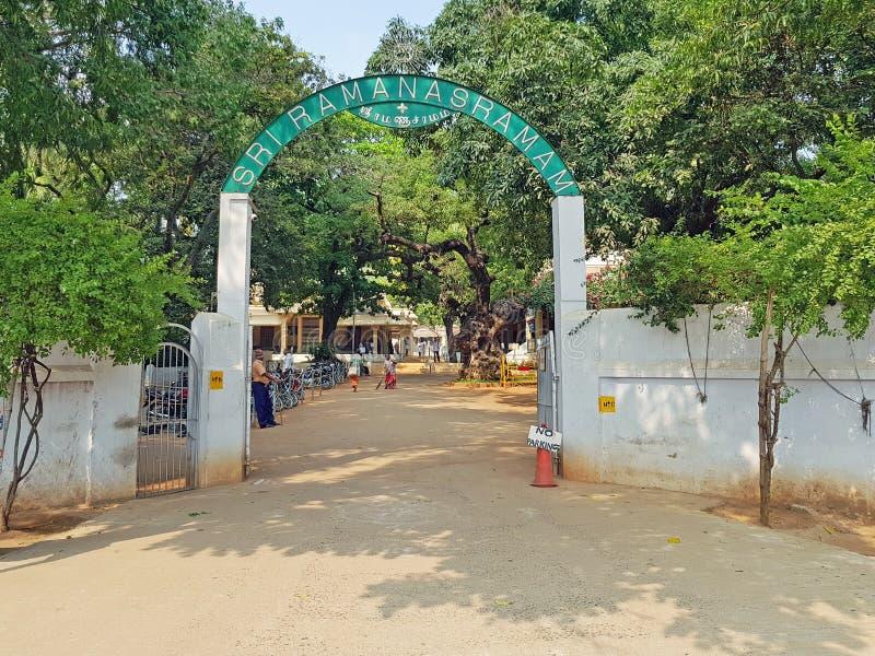 斯里Ramana聚会所在Tiruvanamalai印度 免版税库存图片